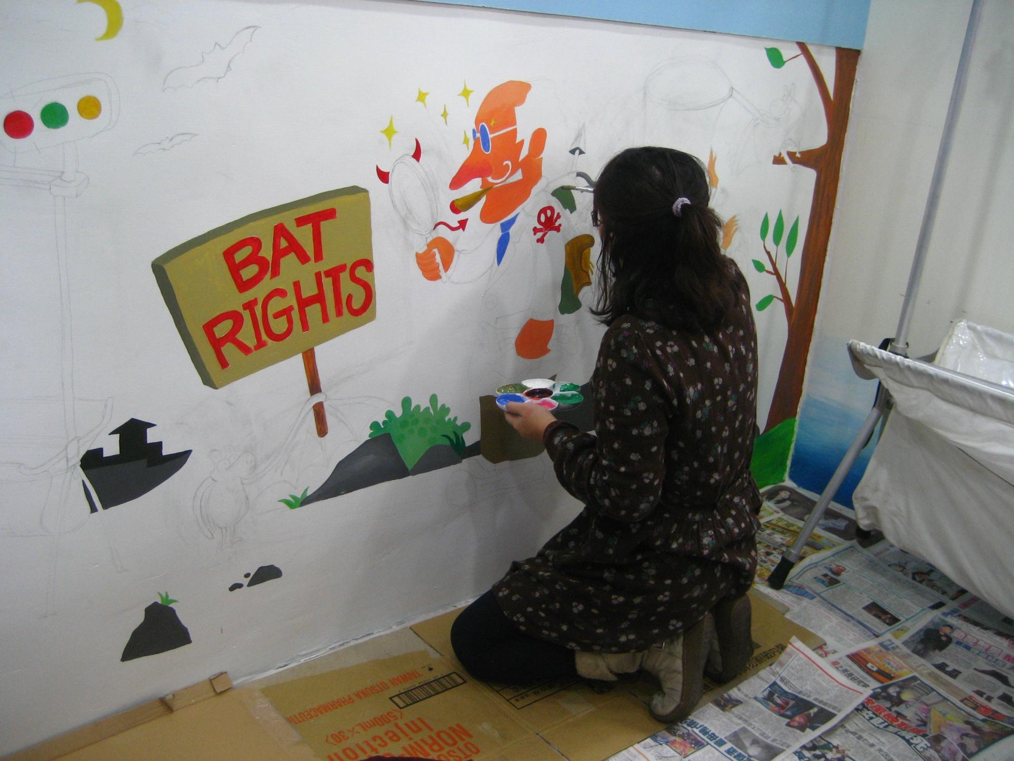 台灣永續聯盟聘用村民從事館內藝術創作